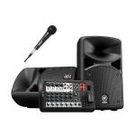 Yamaha STAGEPAS 400B1M - система звукоусиления 400 Вт (200 Вт + 200 Вт) с 1 микрофоном
